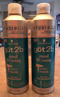 Lot of 2 Schwarzkopf Got2b Mind Blowing Ionic Fast Dry Hairspray Studio 340g