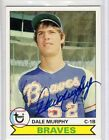 2005 TOPPS ARCHIVES FAN FAVORITES DALE MURPHY
