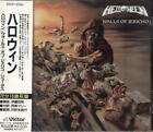 Helloween Pink Bubbles Go Ape CD album (CDLP) Japanese promo VICP-8041 VICTOR