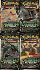 POKEMON CARDS TCG SUN  MOON CELESTIAL STORM 10x BOOSTER PACKS NEW OFFICIAL