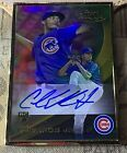2016 Topps Chicago Cubs World Series Champions Limited Edition Set - Checklist Added 10