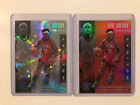 Jrue Holiday Rookie Cards and Autograph Memorabilia Guide 16