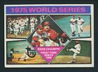 2013 Topps 75th Anniversary Trading Cards 9