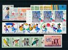 34235 South Korea Good lot Very Fine MNH stamps