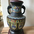 Lovely Large Antique Chinese Cloisonne Vase made into a Lamp