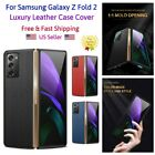 For Samsung Galaxy Z Fold 2 5G Genuine Leather Shockproof Hard Case Phone Cover