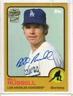 Throwback Attack! 2014 Topps Archives Fan Favorites Autographs Gallery 51