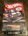 Hot Wheels 2020 Collector Edition CUSTOM 77 DODGE VAN ZAMAC KROGER MAIL IN