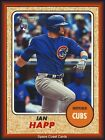 Complete 2017 Topps Series 1 Baseball Variations Checklist and Gallery 15