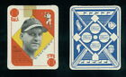 1951 Topps Blue Backs Baseball Cards 49