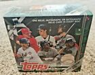 2019 Topps Holiday Baseball Box - New & Factory Sealed - 10 Packs per Box