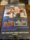 2012 Upper Deck National Hockey Card Day Checklist and Information 12