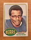 Top 20 Budget 1970s Football Hall of Fame Rookie Cards 22