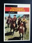 1958 Topps TV Westerns Trading Cards 23