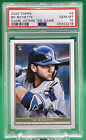 2020 Topps Game Within the Game Baseball Cards Checklist and Gallery 31