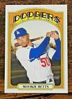 2021 Topps Heritage Baseball Variations Gallery and Checklist 56