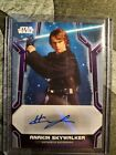 2020 Topps Star Wars Holocron Series Trading Cards 21