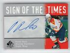 2000-01 SP AUTHENTIC SIGN OF THE TIMES AUTOGRAPH AUTO PAVEL BURE - PANTHERS HOF