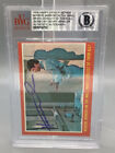 1976 Happy Days A Series - Signed - Henry Winkler - Beckett Certified Authentic