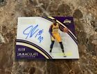 2016-17 Panini Immaculate Collection Basketball Cards 12