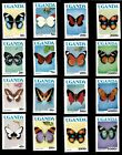 Uganda 1990 BUTTERFLY DEFINITIVES COLLECTION Set of 16 Stamps MNH