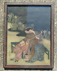 Chinese Ink  Painting On Paper Signed  Framed