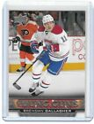 See All 100 of the 2013-14 Upper Deck Hockey Young Guns 107