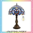 Tiffany Style Lamp Stained Glass Table Lamps Blue Purple Clouldy Lampshade 18 In