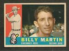 1960 Topps VIP Set Continues Long Standing National Convention Tradition 9