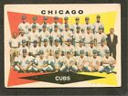 1960 Topps VIP Set Continues Long Standing National Convention Tradition 23