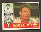 1960 Topps VIP Set Continues Long Standing National Convention Tradition 21