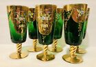 Set 6 Emerald Green Murano FOOTED Goblet Tumblers GOLD ENAMEL APPLIED FLOWERS
