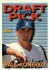 1994 Topps Traded Baseball Pick Complete Your Set #1T-132T RC **FREE SHIPPING**