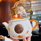 New Starbucks 2021 China Autumn Forest Teapot And Glass Cup Set
