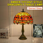 Tiffany Style Red Multi Color Stained Glass Dragonfly Table Lamp Shade 19x12
