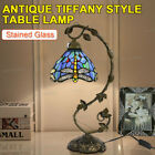 Enjoy Tiffany Style Table Lamp Sea Blue Stained Glass Dragonfly Vintage 20H NEW