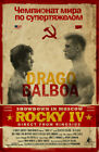 1985 Topps Rocky IV Trading Cards 20