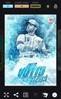 2014 Topps Frozen Trading Cards 4
