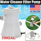300Gallon Inflatable Swimming Pool Cleaner Electric Filter Pump Cleaning Tool US