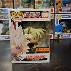 Ultimate Funko Pop Yu-Gi-Oh! Figures Gallery and Checklist 28