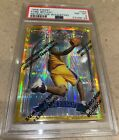 Ultimate Kobe Bryant Rookie Cards Checklist and Gallery 24