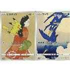 Pokemon Collection Beauty Back Moon gun Japan Post Limited Promo 2 Card Sealed