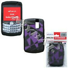 Purple Black Rubber Skin Case BlackBerry Curve 8330