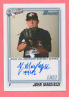 Comprehensive Guide to the Bowman AFLAC All-American Game Autographs 15