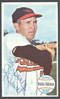 1964 TOPPS GIANTS #50 BROOKS ROBINSON BALTIMORE ORIOLES SIGNED AUTO PSA DNA HOF