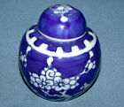 Beautiful Vintage Chinese Blue & White Ginger Jar