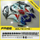 White Glossy Injection Fairing Fit Honda CBR250RR 2011-2014 08 A4