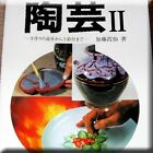 Japanese Pottery & Ceramics Instructional Book 02 - Chawans Plates Tea Pot Bowl