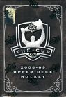 2008-09 (2009) Upper Deck The Cup Hockey Factory Sealed 3 Box Hobby Case