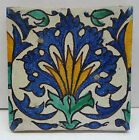 Vintage Tunisia Decorated Tile